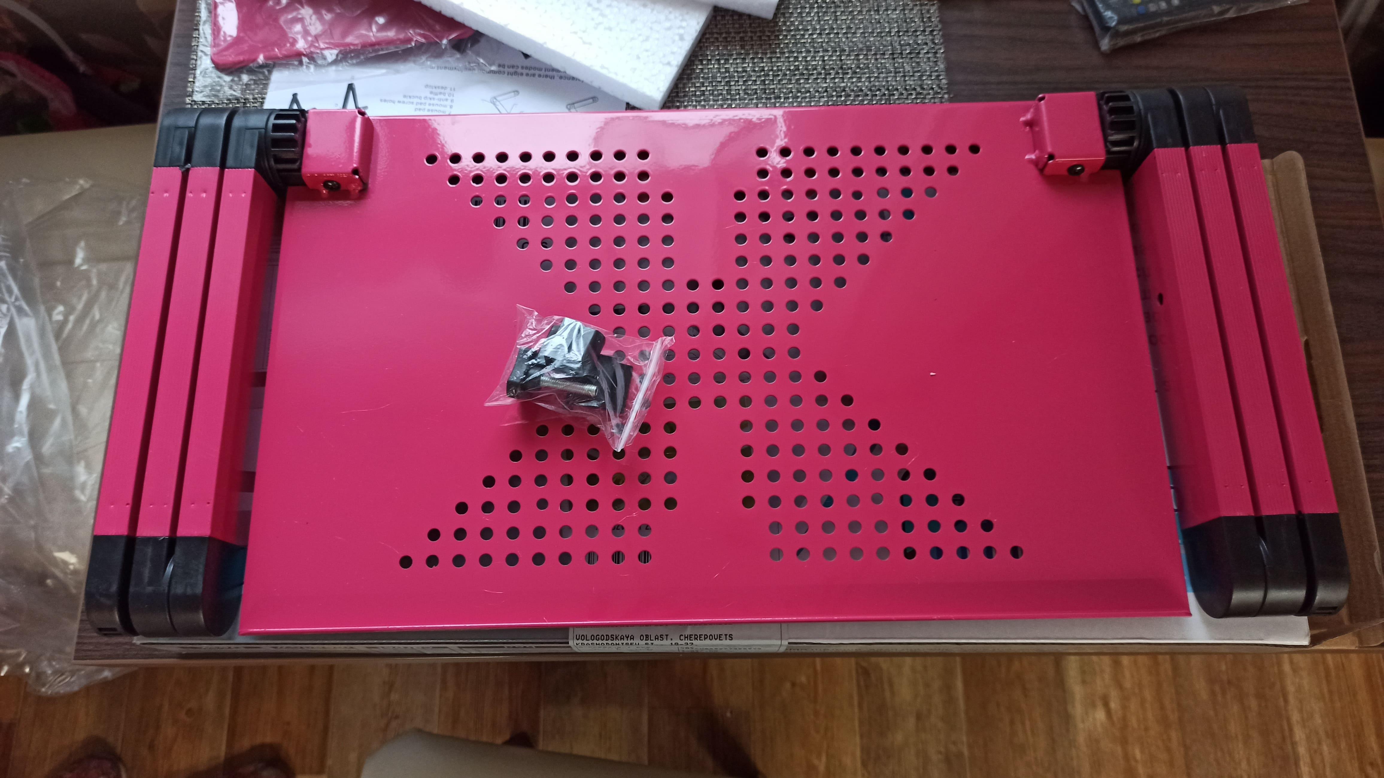 Adjustable Aluminum Laptop Desk photo review