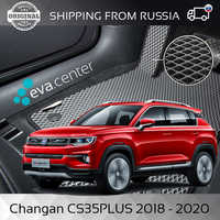 Auto Matten EVA auf Changan CS35 PLUS 2018-2020 set von 4x auto fußmatten/Eva matten auto