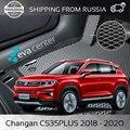 Car Mats for trunk EVA for Changan CS35 PLUS 2018-2020/tray trunk mats Car EVA