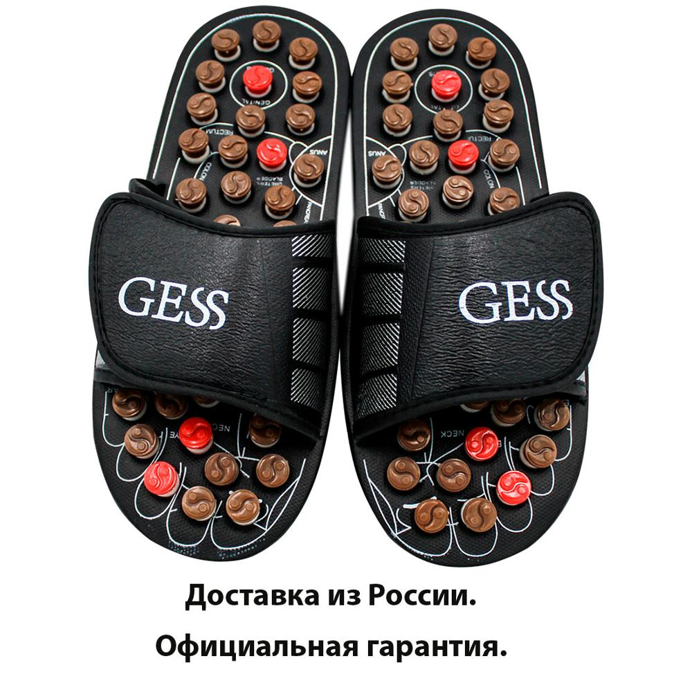 Acupuncture Reflex Foot massage slippers point massage shoes health slippers Men's and women's Relaxation size L Gess Gessmarket