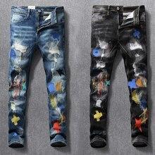 Amerikan Streetwear moda erkek kot elastik Slim Fit yırtık kot kalem pantolon Homme yamalar tasarımcı streç Hip Hop pantolon