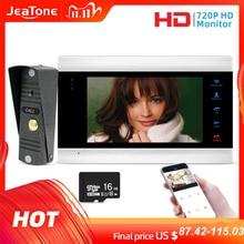 Nieuwe 7 Inch Wifi Smart Video Deurtelefoon Intercom Systeem Met 720P Ahd Bedrade Deurbel Camera Home Security Record remote Unlock