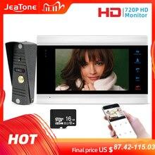 Sistema de videoportero inteligente con WiFi, 7 pulgadas, 720P, AHD, timbre con cable, cámara, registro de seguridad para el hogar, desbloqueo remoto