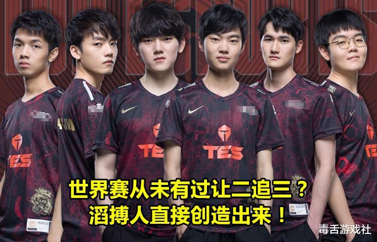 TES成功让二追三,王思聪也忍不住点赞,Karsa道出获胜关键插图
