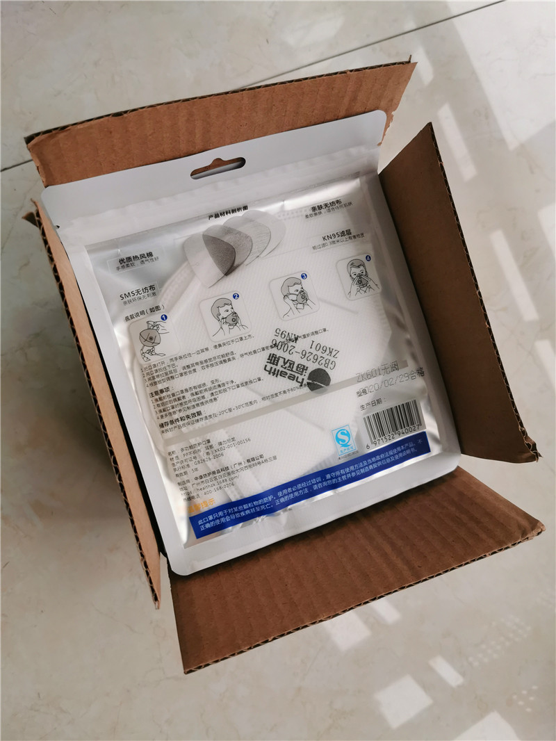 N95 Respirator - Reusable Anti Bacterial Face Masks photo review