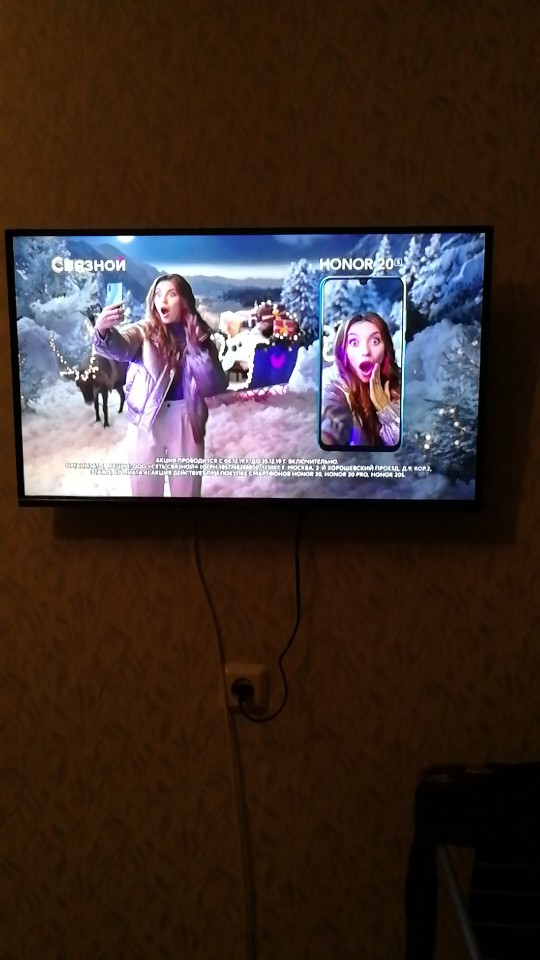 TV led 32 inch TV Skyworth 32e20 HD TV viewing angle 178 ° 3239inchtv|LED Television| |  - AliExpress
