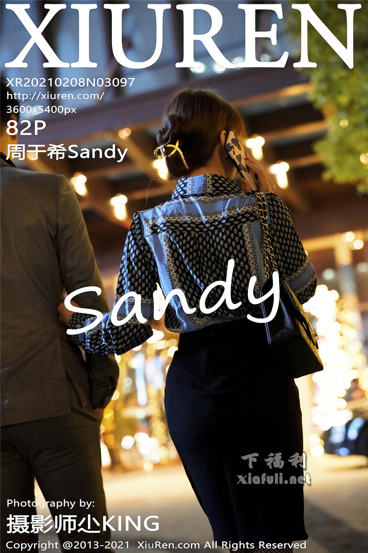 [XiuRen秀人网] 2021.02.08 No.3097 周于希Sandy [87+1P 194M]插图1