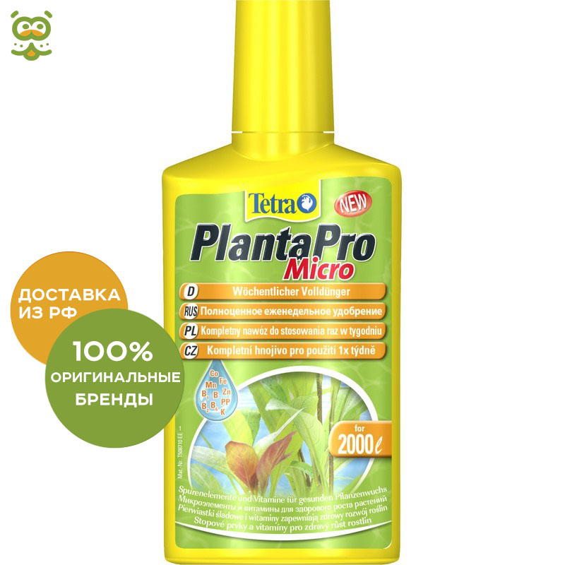 Tetra PlantaPro Micro liquid fertilizer with trace elements and vitamins, 250 ml. peter hooda trace elements in soils isbn 9781444319484
