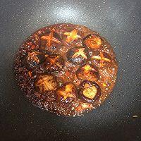 红烧香菇的做法图解7