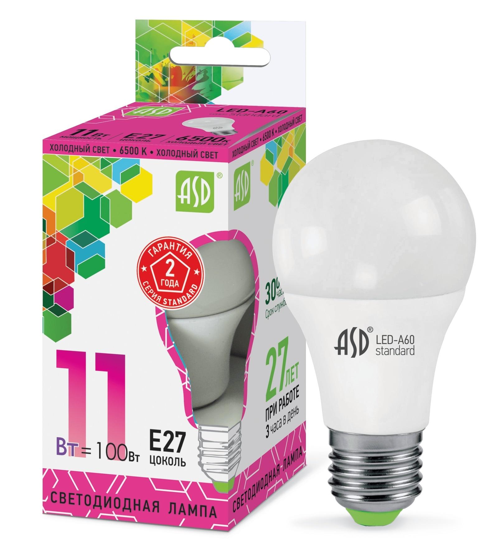 Lamp Led Led-a60-standard 11w 230v E27 6500 K 990lm ASD 4690612014197