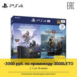 Juego de la consola Sony PlayStation 4 Pro (1TB cuh-7208b) + juego «horizon amanecer» + juego «cabra»