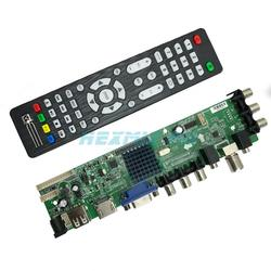 LVDS скалер  DS. D3663LUA. A8 DVB-T2 ТВ
