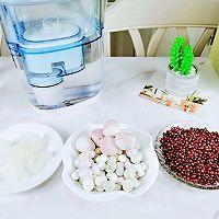 #福气年夜菜#团团圆圆~红豆汤圆的做法图解1