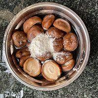 """健康素食-好味菇#美食说出""""新年好""""#的做法图解1"""