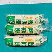 茄汁日本豆腐的做法图解1