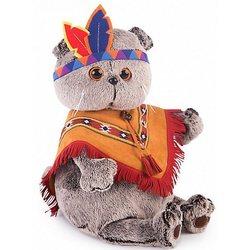 Soft toy Budi Basa Kat Basik in Indiase kostuum, 25 cm MTpromo
