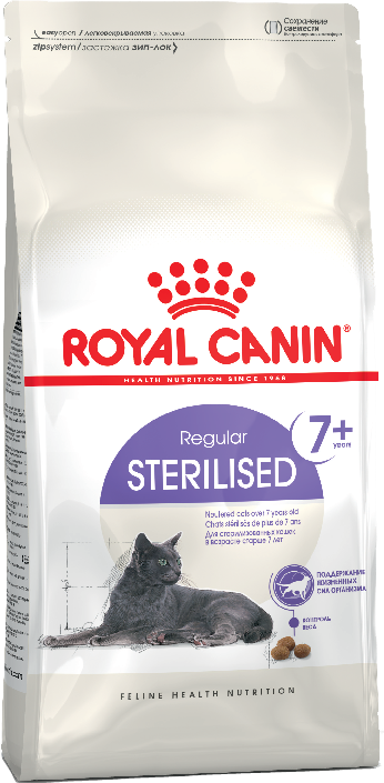 Royal Canin Sterilised 7+ для стерилизованных кошек и кастрированных котов старше 7 лет, Cat Food, For Cats, 1,5 кг