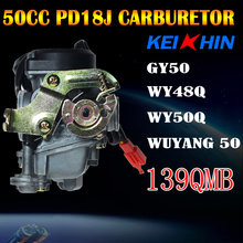 GY6 50cc 18mm 139QMB PD18J 48-80cc Scooter Moped Carburetor GY50 WUYANG WY48Q WY50Q 4 Stroke motorcycle ATV Go Kart Carb