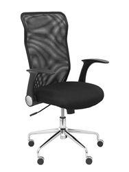 Ergonomiczne krzesło biurowe z mechanizmem rocker  ramiona chowane i regulowana siatkowa siatka tra na