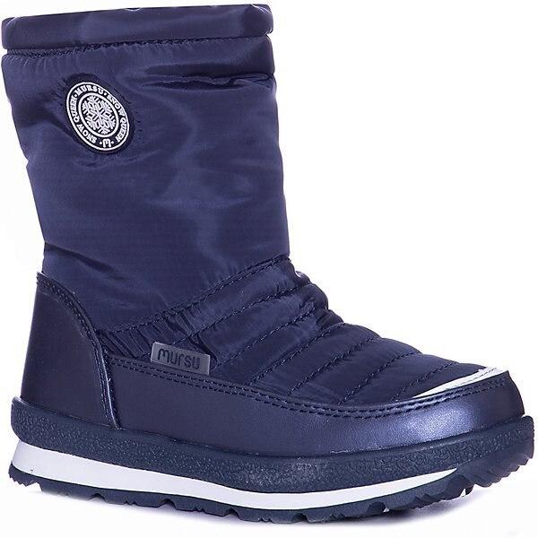 Dutiki MURSU MTpromo Boots     - title=