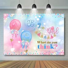 Balloon Gender Reveal Backdrop Boy or Girl Baby Shower Party Decor Banner Pink and Blue What do you Think Baby Shower Background