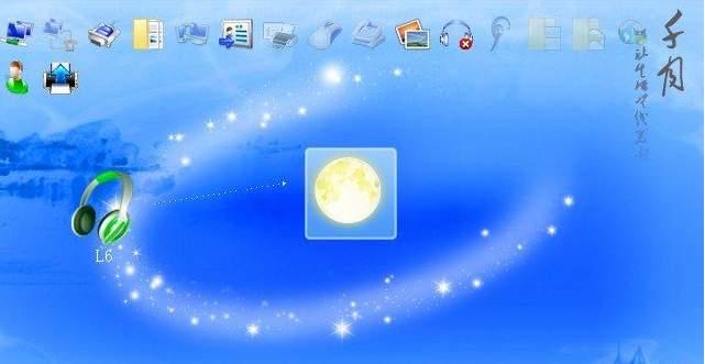 千月蓝牙10增强和谐版软件
