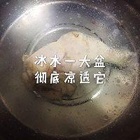 一人食,超嫩鸡全腿版白切鸡制作,简单零失败的做法图解6
