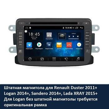 Car Radio Android for duster 2011 + Logan 2014 + Sandero 2014 + Lada Xray 2015 +