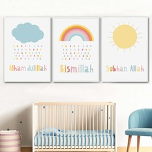 Bismillah Inshaallah Islamic Pictures Rainbow Cloud Nursery Decor Canvas Painting Wall Art Poster and Print Kids Room Home Decor
