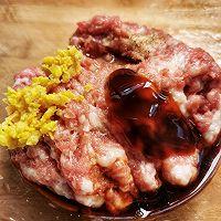 香菇蒸肉饼的做法图解5