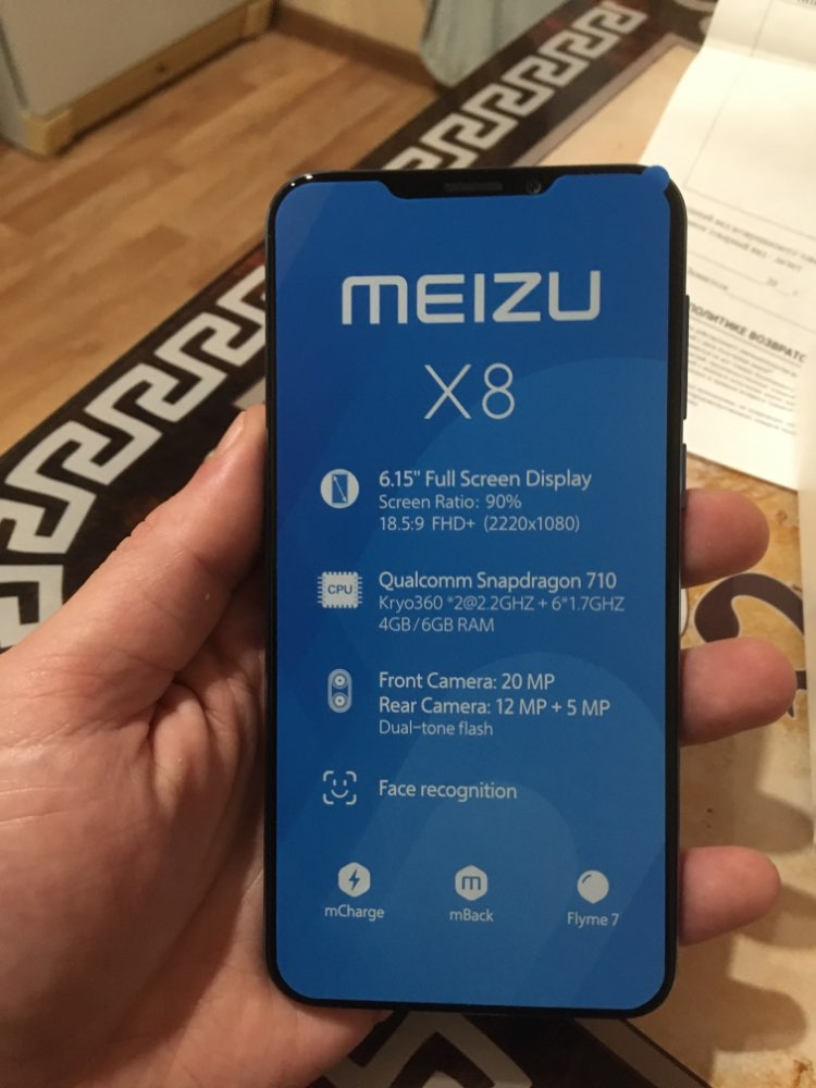 Smartphone Meizu X8 / 4 + 64 GB | screen 6.2 "