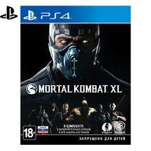 Игра для Sony PlayStation 4 Mortal Kombat XL(русские субтитры