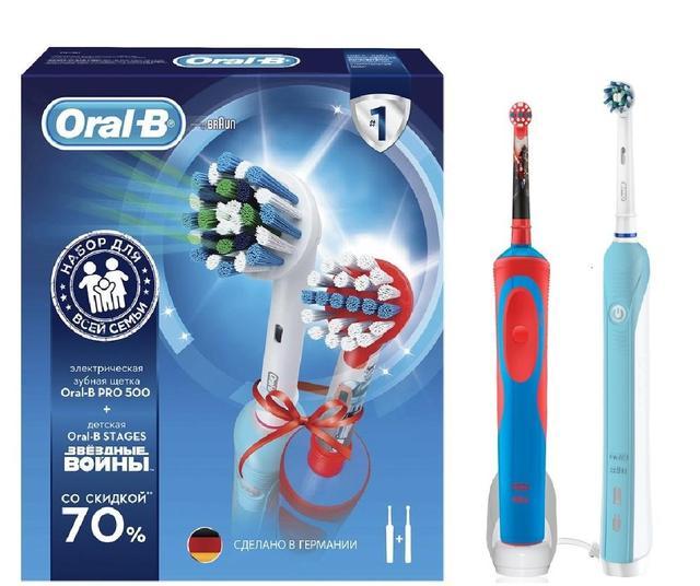 "Набор электрических зубных щеток Oral-B PRO 500 и Oral-B Stages Power ""Звездные войны""."