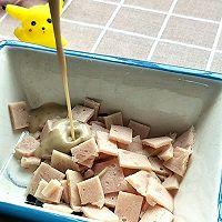 火腿玉米吐司的做法图解1