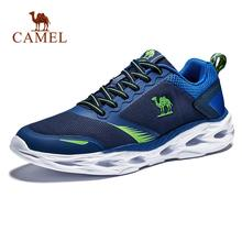 CAMEL Men Women Running Shoes Sneakers A