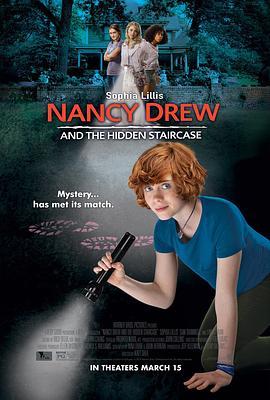 南希·德鲁和隐藏的楼梯的海报