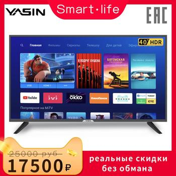 Телевизор 32E8000  32PL12TC HD телевизор YASIN 4k 3239inchtv smart+tv telefunken lg телевизор led телевизор lg oled65e7v r 65 ultra hd 4k 2160p черный белый
