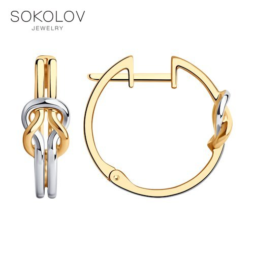 Drop Earrings SOKOLOV Made Of Gilded Silver Fashion Jewelry 925 Women's/men's, Male/female, Long Earrings