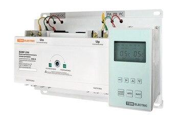 Automatic input unit reserve bavr 3 p 250/250 a TDM