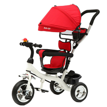 Детский трехколесный велосипед-коляска с ручкой для родителей