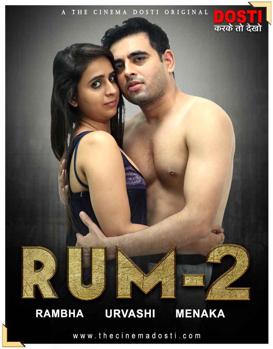 朗姆酒2 2020 Hindi