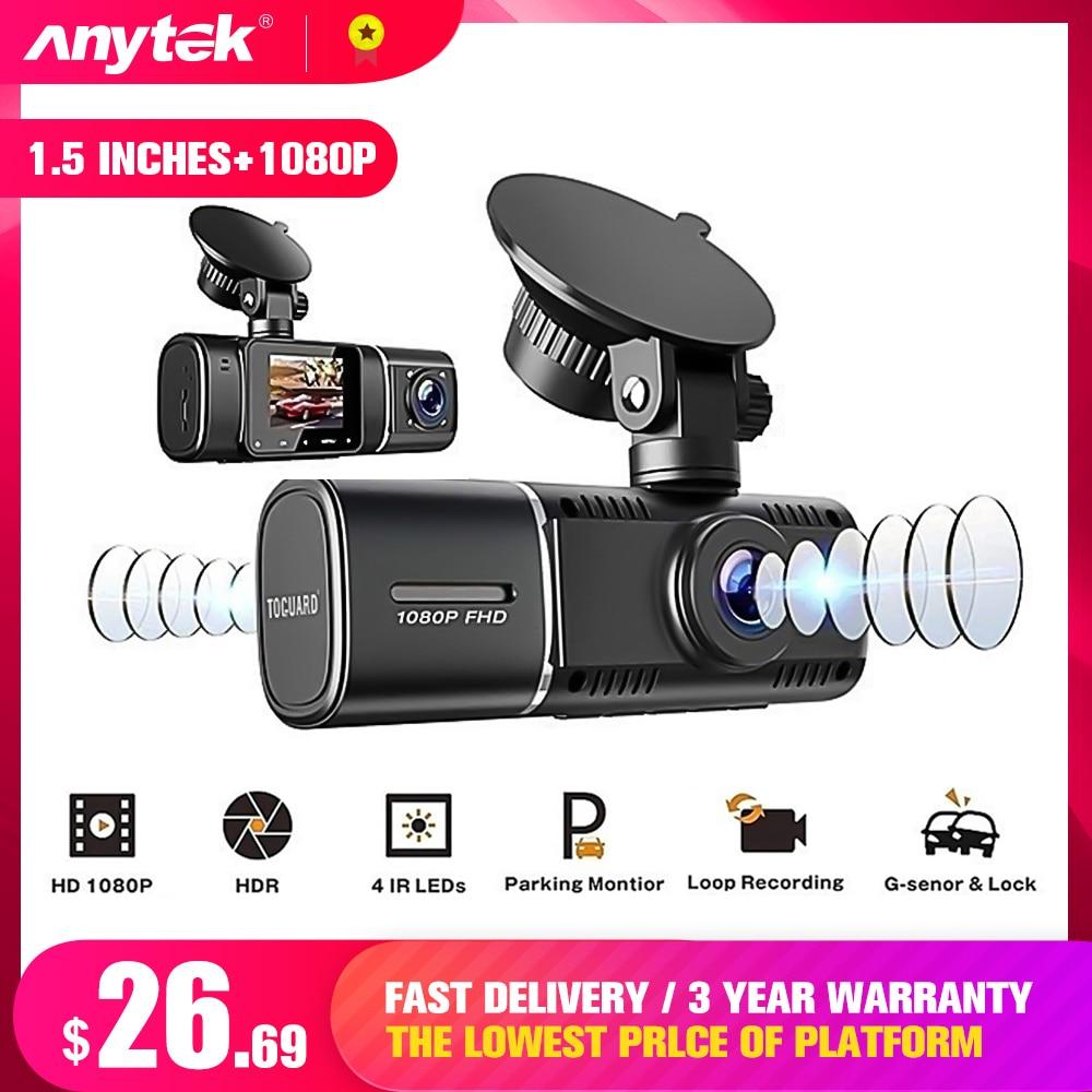 1.5 pouces haute définition rotatif voiture Vision nocturne caméra Parking Mode WDR boucle enregistrement enregistreur de conduite