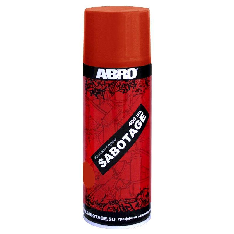 Paint spray sabotage 6 (orange-red) ...