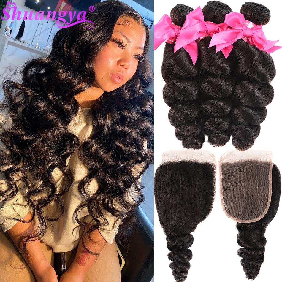 Shuangya Волосы Бразильские свободные волнистые пучки с закрытием Remy волосы 3 пучка с закрытием 100% человеческие волосы пучки с закрытием