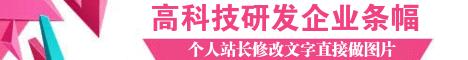 粉色多边形科学技术网banner在线制作
