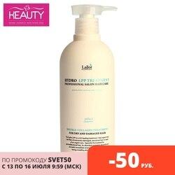 LADOR Eco Hydro Маска для волос восстанавливающая