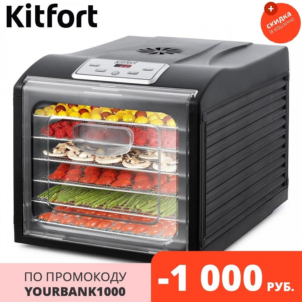 Сушилка для овощей и фруктов Kitfort KT 1906