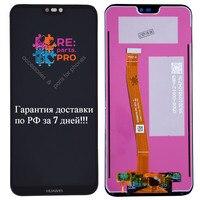 2280*1080 AAA quality LCD display for HUAWEl P20 Lite LCD screen for HUAWEI P20 Lite ANE LX1 nova ANE LX3 3e Mobile Phone LCD Screens     -