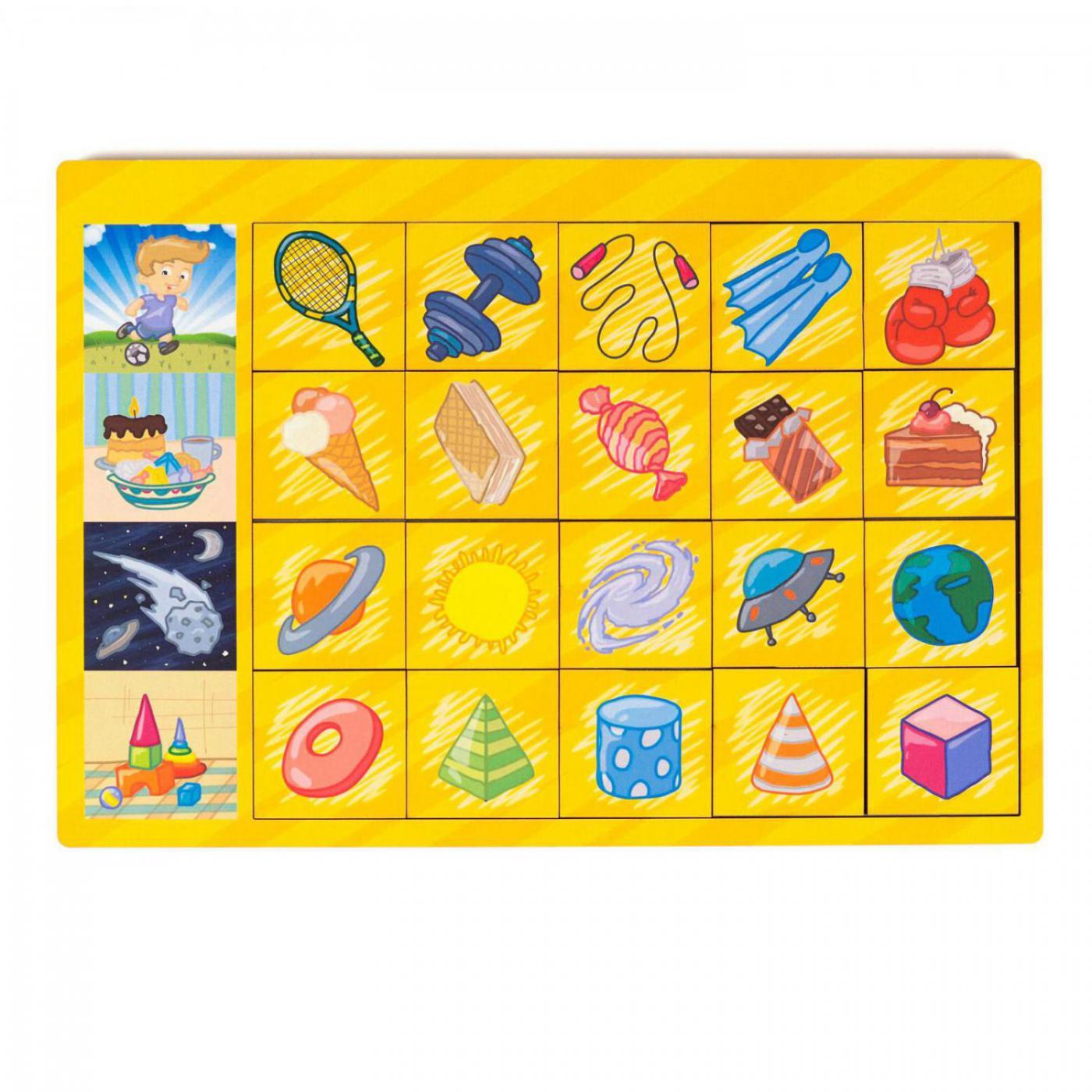 Puzzles PAREMO doublures