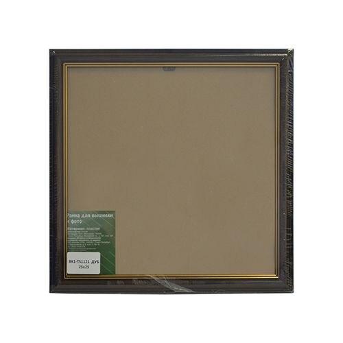 BK1 Frame With Glass, 25x25 Cm (ts1121 Oak)
